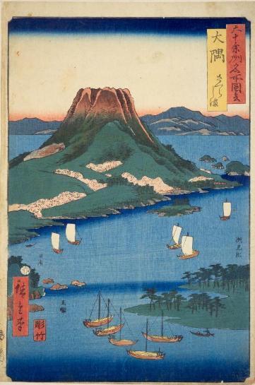今日はなんの日 1月12日は桜島の日: ノスタルジックな季節