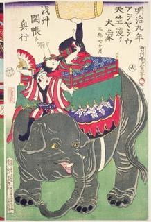 天竺渡り大象図.jpg